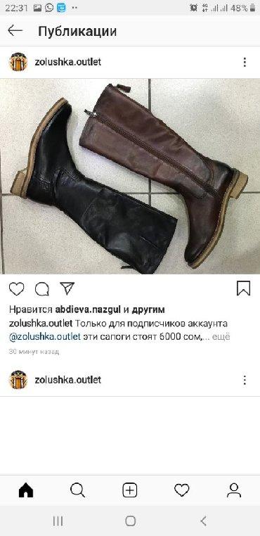 сапоги женские зим в Кыргызстан: Женские сапоги 37