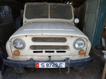 УАЗ 469 кузов железо и брезент на ходу в в Бишкек