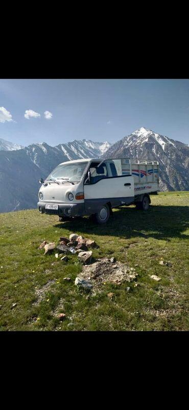 Грузовые перевозки - Кара-Балта: Портер Такси Кара-Балта. Бишкек И региональные перевозки