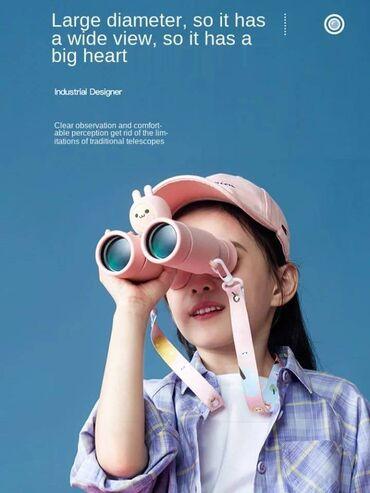Детский мир - Арчалы: Детский Бинокль 2в1 Mini Sharing Telescope +бесплатная доставка по