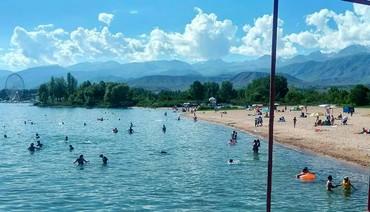 Добро пожаловать отдохнуть в в Бишкек