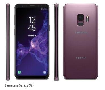 Samsung Galaxy S9 | 64 ГБ | Б/у | Отпечаток пальца, Две SIM карты, Face ID