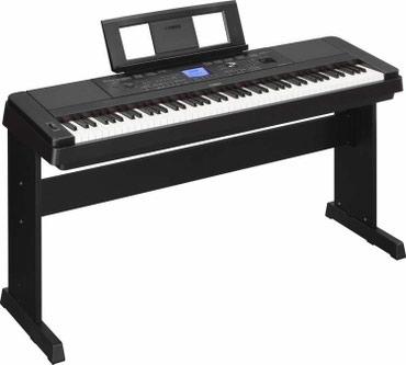 Новое цифровое фортепиано Yamaha DGX660B.в стоимость входит стойка для