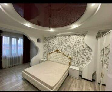 Посуточная аренда квартир - Бишкек: Квартира посуточная аренда квартиры посуточные суточные квартиры снять