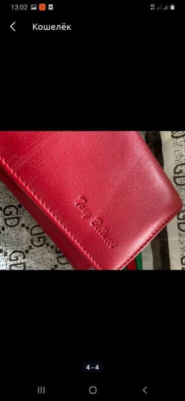 Классный кошелёк,почти новый