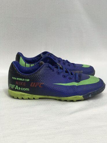 Nike « EuroShop » Одежда и обувь для всей семьи.  Новые обувь и одежда