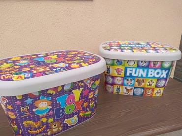 Toy box,Fun box 25 l za igračke - Stara Pazova