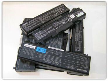 Noutbuklar üçün batareyalar - Azərbaycan: Noutbuk batareykalari yeni