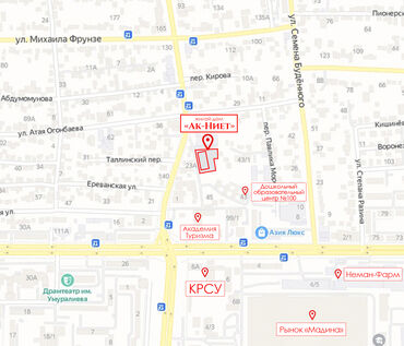квартиры в продаже в Кыргызстан: Продается квартира: 1 комната, 47 кв. м
