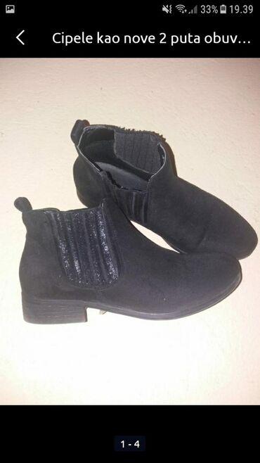 Natikače | Srbija: Cipele lagane bez ostecenja.kratko nosene.37.pogledajte i ostale moje