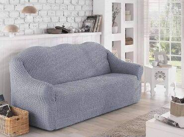 Rastegljiva navlaka prekrivač za trosed/kauč, lako prilagodljiva većin