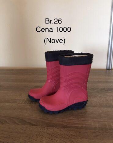 Drzaci za carape - Indija: Gumene cizme za kisu i sneg br 26 za devojcice