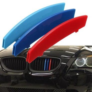 Siemens e61 - Srbija: Plastike u M boji za masku -gril za BMW serije 5 E60/E61BMW Serije 5