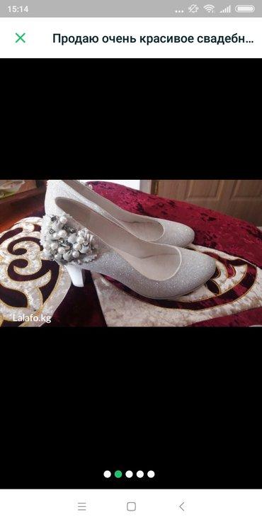 свадебные туфли в отличном состоянии 37-38размер в Кок-Ой