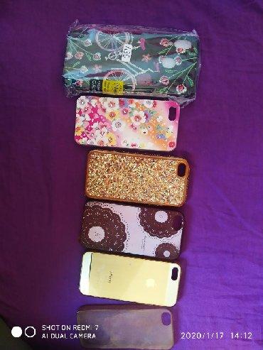 Чехлы на Айфон S 5 за порошок маленький ушастый нянь.и Samsung A30 нов