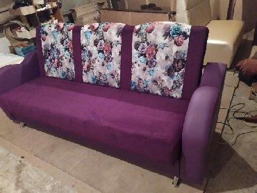 цветы напрямую без посредников в Кыргызстан: Новый раскладной диван фиолетовый цвет 7500с дост