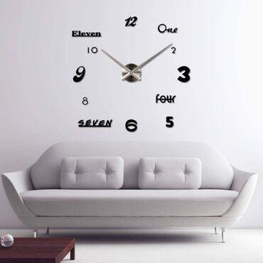 Almers jos komada b poslednji komamoguca - Srbija: GIGANTSKI 3D zidni sat    Dekorativni sat koji pristaje svakom zidu
