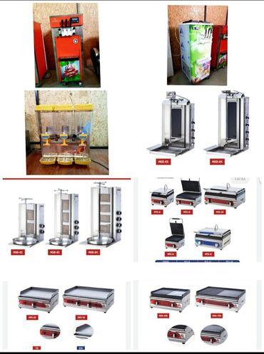 тесто каталка в Кыргызстан: Аппараты для промышленного производства:- гамбургер аппарат- тостер-