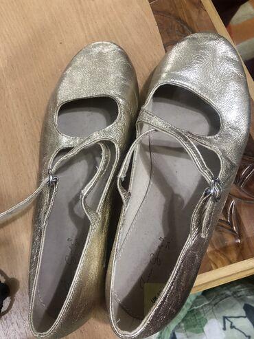 обувь the north face в бишкеке в Кыргызстан: Новая обувь - балетки, Англия, Zara Original. 34 размер