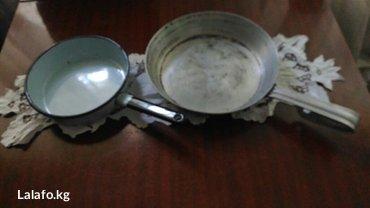 Продается эмалированная соусница  250 в Бишкек