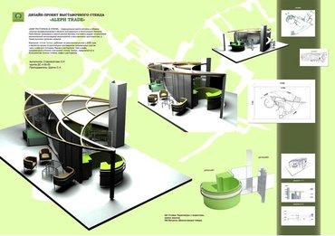 Принимаю заказы дипломные  проекты для графических дизайнеров, в Бишкек