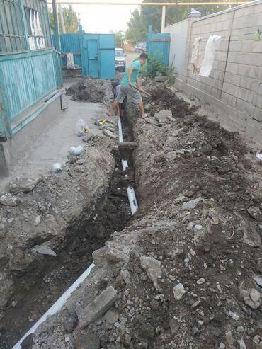 подвесной унитаз бишкек in Кыргызстан | УНИТАЗЫ И РАКОВИНЫ: Сантехник | Чистка канализации, Чистка водопровода, Чистка септика | Больше 6 лет опыта