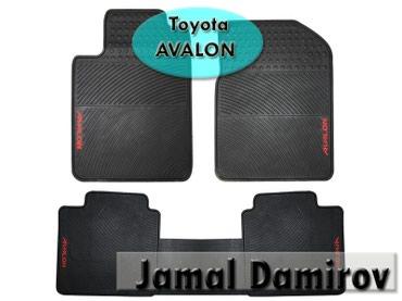 avalon - Azərbaycan: Toyota Avalon üçün silikon ayaqaltilar . Силиконовые коврики для