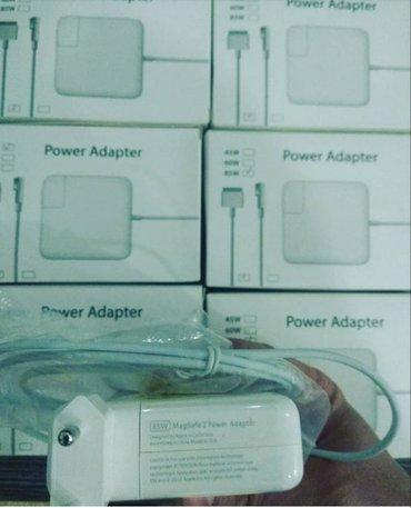 Apple macbook sahibinden - Azərbaycan: Apple macbook adaptorlar 1 ay zəmanətlə modelə uyğun qiymətlərdə dəyiş