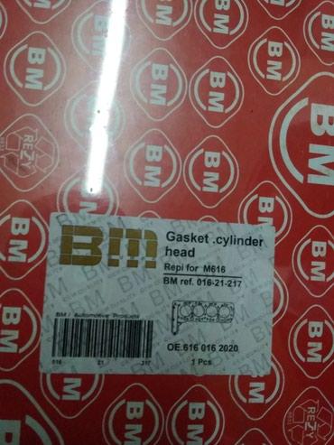 Автозапчасти - Каинды: Прокладка ГБЦ новая на ом616 (мерседес)сапог,w123