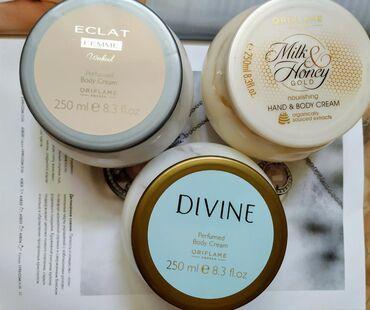 Парфюмерный крем для лица и телаEclat weekendDivineМолоко и мед