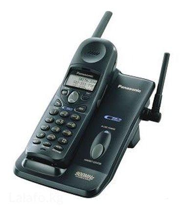 Радиотелефон с caller id. Модель: panasonic kx-tc1486b беспроводной