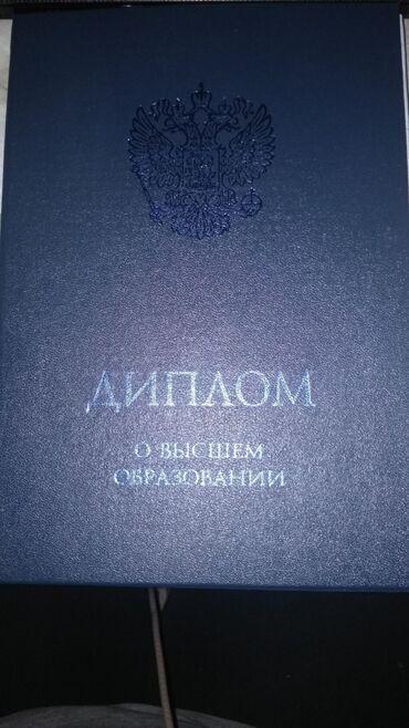 текстовые переводы в Кыргызстан: Ищу работу. Педагог-переводчик, немецкий, английский и русский языки