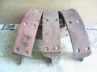 2141 moskviç - Azərbaycan: Тормозные колодки с накладками. Новые.Москвич 2140,412