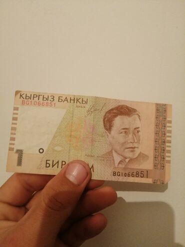 купить диски шницер в Кыргызстан: Продаю 1 сом Договорная