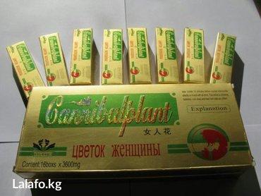Препарат на травах! Жидкость для возбуждения женщин! в Бишкек