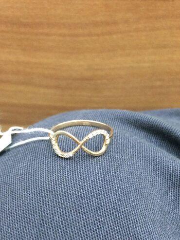 sergi iz zolota 375 proby в Кыргызстан: Золотое кольцо  16 размер Золото 375 пробы