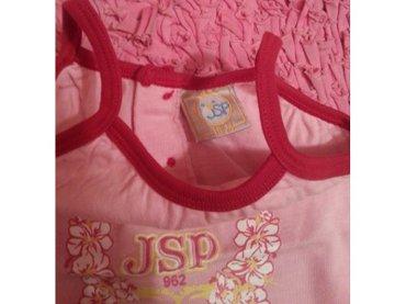 Majica letnja na bretele. oko 18 mes-2 godine - Belgrade