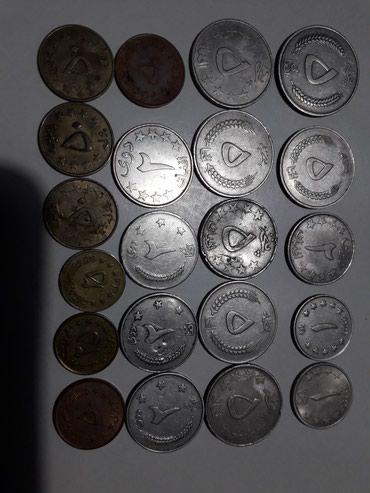 Монеты Афганистана в Токмак