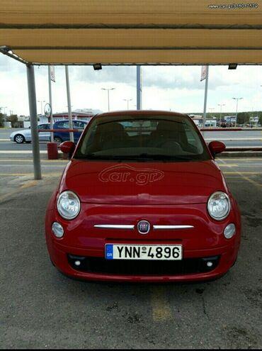 Fiat 500 1.2 l. 2009 | 145000 km
