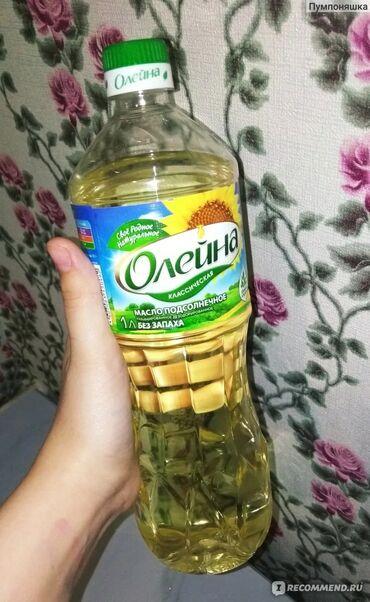 гидрофильное масло бишкек in Кыргызстан   МАСЛО, КОНСЕРВЫ: Подсолнечное масло