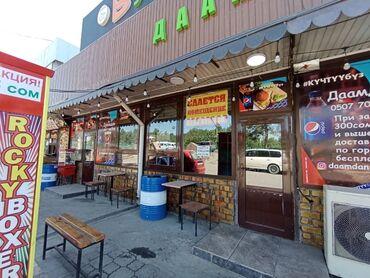 кафе в аренду в бишкеке в Кыргызстан: Рестораны, кафе