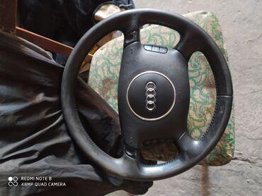 audi a6 25 mt в Кыргызстан: Audi A6 C5 Продам руль, щиток приборов, сидения перед зад, крышку бага