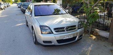 Opel Vectra 1.8 l. 2004 | 178462 km