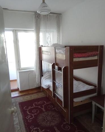 Аренда отелей и хостелов в Кыргызстан: Hostel holiday Мы находимся в центре города  Тогтогула 93 Сутки 400с Н