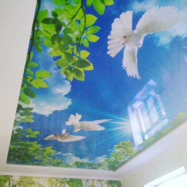 натяжные потолок жасайбыз арзан  в Кок-Ой