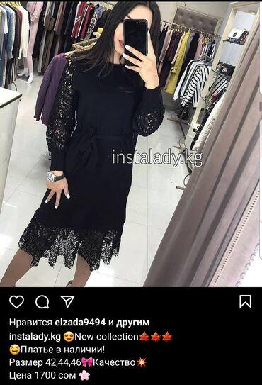 Платье Вечернее L