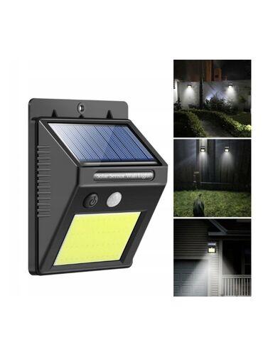 Светодиодный светильник с датчиком движения, на солнечной батарее