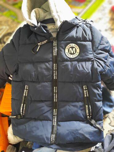 Детский мир - Дачное (ГЭС-5): Вещи на мальчика состояние хорошее,зимняя куртка, за всё прошу 1200 с