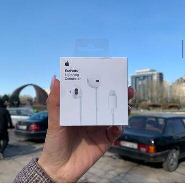 Продаю наушники EarPods Lightning  Оригинал 100%  В коробке абсолютно