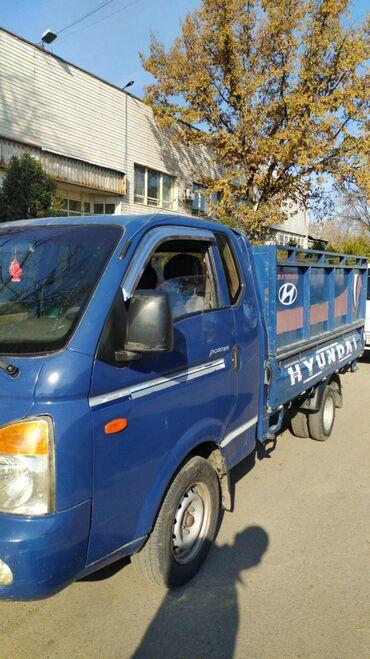 Портер такси по городу Бишкек!!!   #портертакси #бишкек